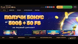вулкан казино на деньги casinovulkan tech