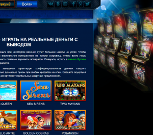 игровые автоматы lucky lady deluxe