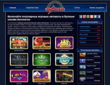 играть слот Magic Princess
